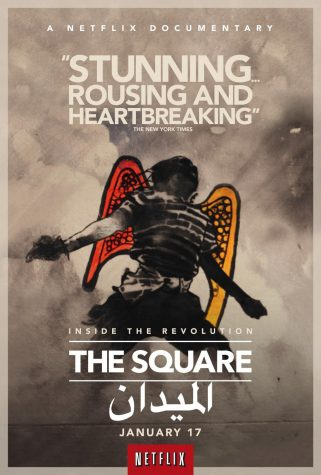 """Review: """"The Square"""""""